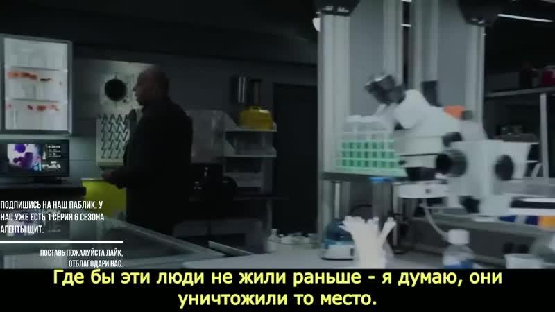 Сериал Агенты Щ.И.Т. Трейлер 6 сезона!