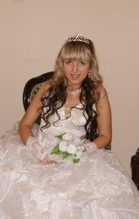 Любовь Кийко, 13 июля 1997, Ленинск-Кузнецкий, id119970134