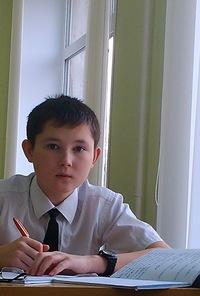 Раушан Габбасов