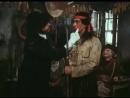 «В поисках капитана Гранта» 3 серия