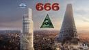 Endzeit News ➤ Israel baut Turm zu Babel für 666 Millionen Dollar
