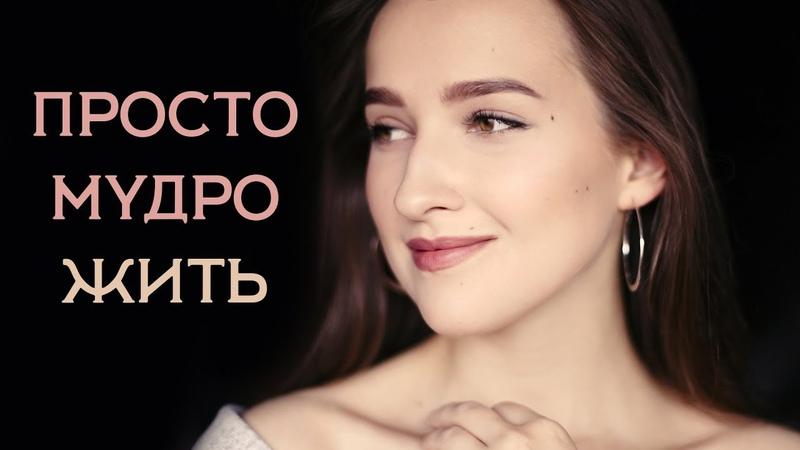 Анна Ахматова - Я научилась просто, мудро жить