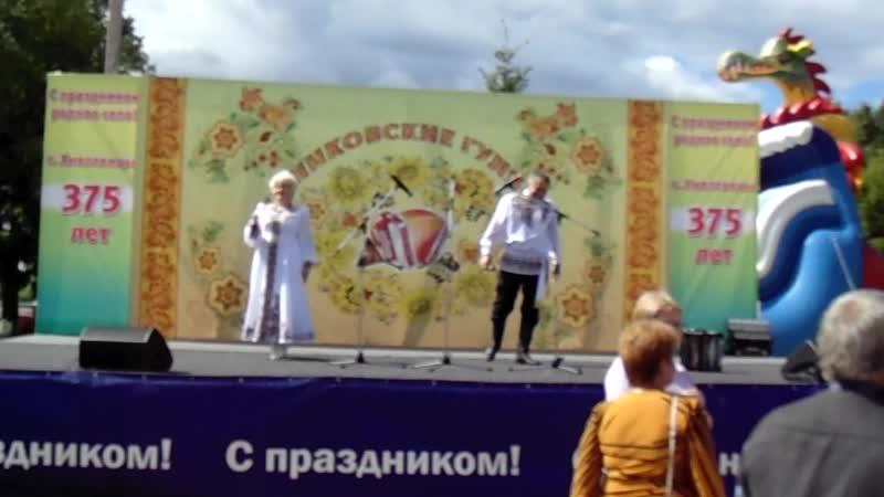 Ольга Мамаева и Сергей Кузнецов