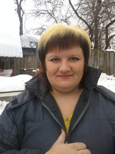 Марина Шелахова, 31 июля 1986, Брянск, id154966204
