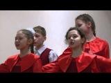 Концерт детских вокальных ансамблей Озёрска.