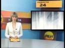 Новости Рен ТВ Армавир. Сюжет о фестивале КВН на кубок ректора АГПА