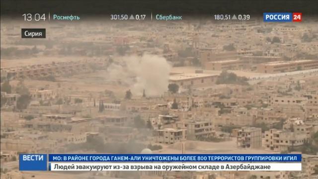 Новости на Россия 24 Ганем Али сирийские войска разгромили игиловцев при поддержке ВКС