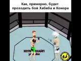 Как будет проходить бой Хабиба и Конора на UFC 229
