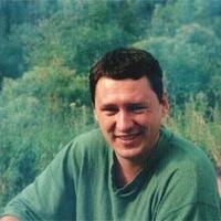 Кирилл Басов