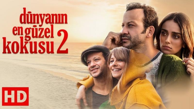 Dunyanin En Guzel Kokusu 2-Najljepši miris na svijetu 2 -AMAZONKE