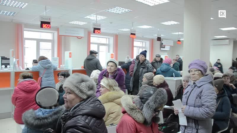 Очереди в Энергосбыте. Репортаж интернет-портала Свойкировский