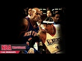 Allen Iverson vs Stephon Marbury NASTY PG Duel 2005.02.14 - Marbury with 329, A.I with 3810!