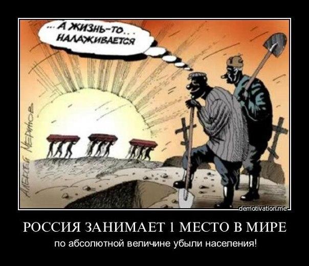 Путин подставил миллионы россиян по всему миру, - Ходорковский - Цензор.НЕТ 1974
