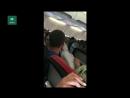 Azur Air продержала пассажиров задержанного рейса Анталья Белгород в 45 градусной жаре