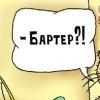 Натуральный обмен или научи меня (Петербург)