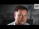 Прорыв ЭТО РАЗРЫВ 17 07 18 г Никита Олегович Исаев политик экономист