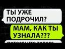 10 СМС переписок, которые очень смешные. Смс от Julie Queen. SMS