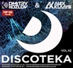 DJ DMITRY KOZLOV DJ ALEX KLAAYS - DISCOTEKA vol.42 (FUTURE BASSLINE HOUSE)