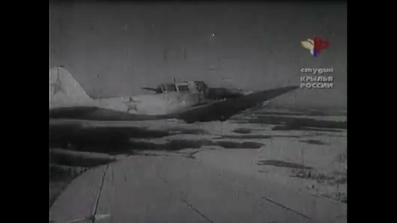 Ил-2 Фильм для курсантов летных училищ