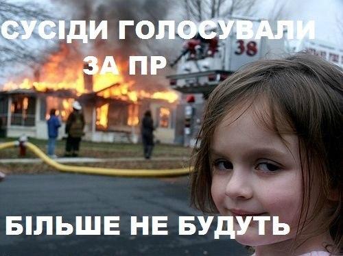 """Милиция пытается всеми способами приструнить """"Свободу"""", - Мирошниченко - Цензор.НЕТ 7312"""