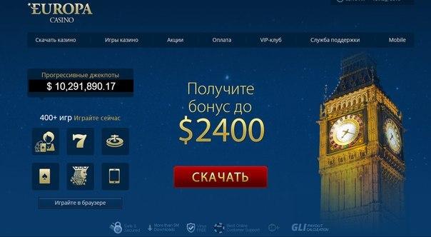 Супероматик скачать казино - Казино онлайн