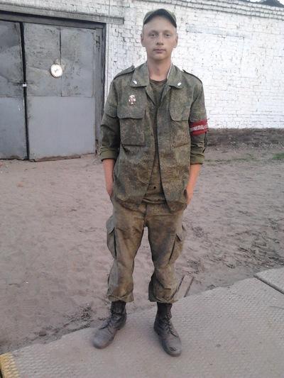 Nikita Shushpanov, 27 августа 1992, Нижний Тагил, id18815669