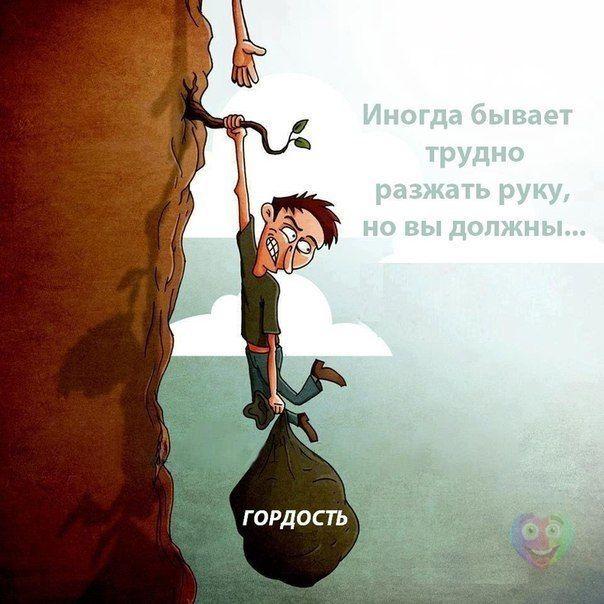 http://cs14115.vk.me/c424419/v424419334/84e8/NWIniHk_7ZE.jpg