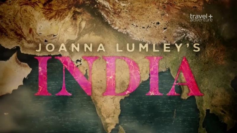 BBC Джоанна Ламли в Индии 3 серия Раджастан, Дели, Кашмир 2017