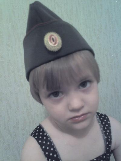 Мадина Шанхоева, 29 августа 1993, Назрань, id222023245