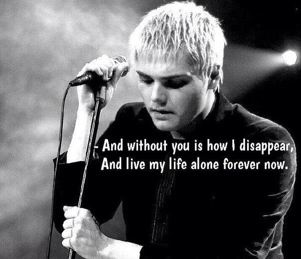 без тебя я буду жить: