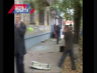 Взрыв автобуса в Тольятти 31.10.2007 год