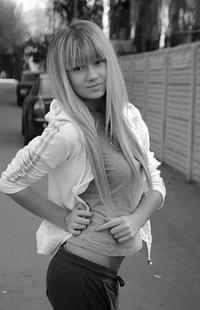 Кристина Ловина, 21 февраля , Киев, id166664893
