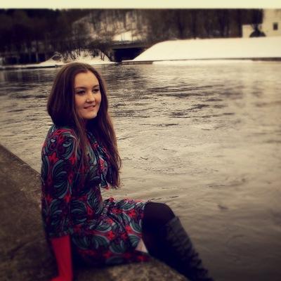 Лаура Куклите, 17 июня , Южно-Сахалинск, id84923860
