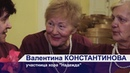 В ДК Гагарина прошёл концерт к 90-летию Николая Добронравова