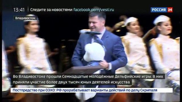 Новости на «Россия 24» • Команда Москвы стала победителем XVII Дельфийских игр