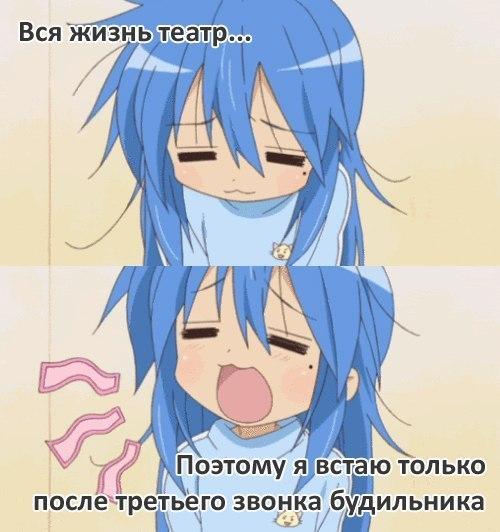 аниме девушки злые: