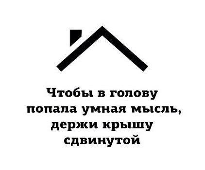 https://pp.userapi.com/c543109/v543109636/41f8d/dOCVhJFkVDE.jpg