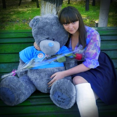 Ксения Глазкова, 13 июня 1996, Новошахтинск, id214364194