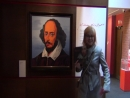 музей Шекспира