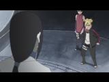 Boruto: Naruto Next Generations - 73 серия [русская озвучка от Ban].