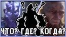 НОВЫЙ ЧЕМПИОН РЕВОРК НУНУ РЕВОРК РАЙЗА РЕВОРК БРЭНДА Что нового в League of Legends