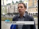 Уфа выходит в лидеры в рейтинге городов с самым дорогим общественным транспортом
