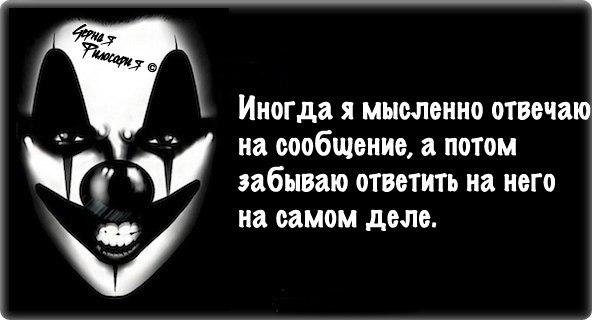 ������ ���������))))