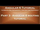 Angular 6 routing tutorial