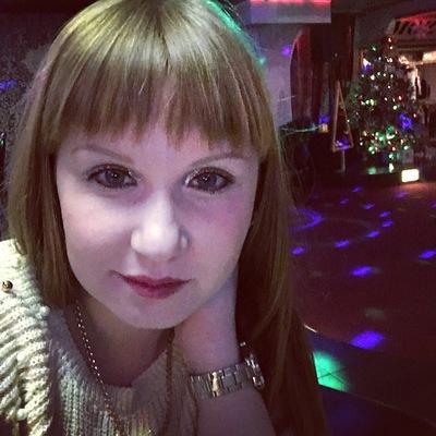 Кристина Старовойтова
