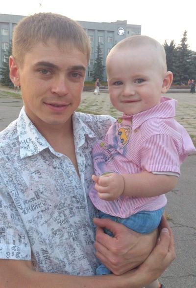 Сергей Ярмак, 17 апреля 1977, Комсомольск, id151513680