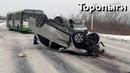 Дорожные Замесы Авто Засранцев в зимний период! Торопыги и Водятлы 80 уровня!