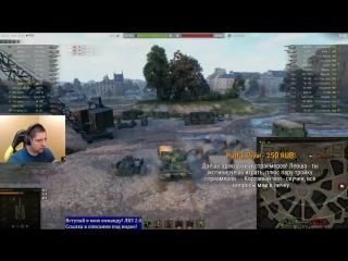 [LeBwa   World of Tanks] ТРИ ОТМЕТКИ НА Е 50М