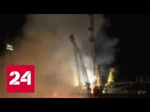 Космический грузовик Прогресс МС-09 пристыковался к МКС - Россия 24