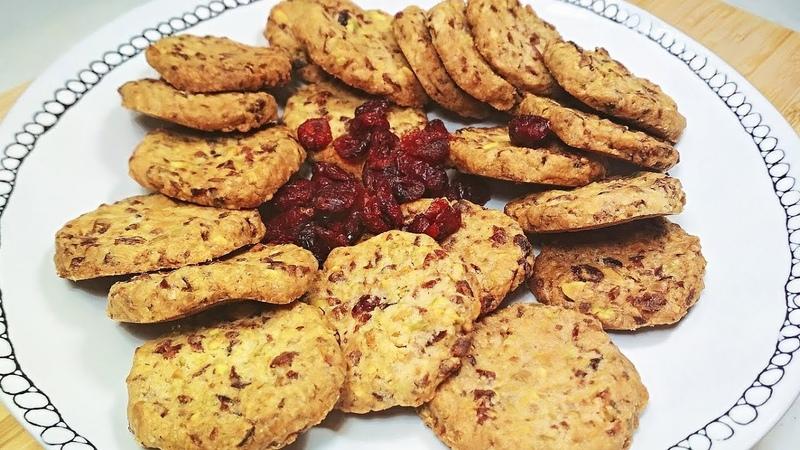 Фисташковое Печенье с клюквой которое будет сниться Уникальный рецепт полный восторг